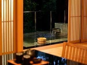 ガーデンスパスイート(温泉露天風呂付/ツイン)【79.8平米・禁煙】