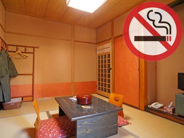 【川沿いでマイナスイオンたっぷり】◆カップルに最適◆和室6畳
