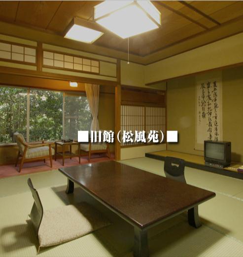 【1泊朝食付】ビジネスプラン(別館)八幡温泉を満喫♪