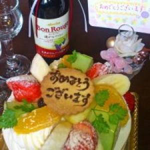 ◆露天風呂付き離れ宿でゆっくりお祝い♪◆ ケーキ特典付きカップルプラン☆ ~Yufuin Anniversary~