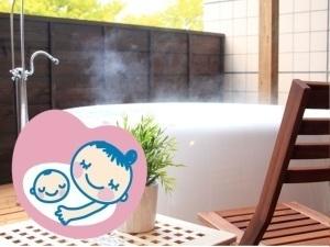 """【マタニティ×8大特典】赤ちゃん誕生前に""""大人だけのひととき""""を<基本会席★月の雫>"""