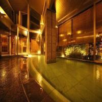 【露天風呂付き客室×素泊り】3日前からの予約可能!プライベート露天風呂を存分に愉しむ『離れ』にて♪