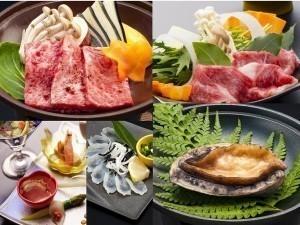 【★美覚五選★】<萩のブランド牛!見蘭牛><ふぐの王様♪虎河豚>など5つの高級食材を使った和創作会席