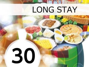 【ロングロングステイプラン☆朝食付】11時IN~翌日17時OUT 超ゆった~り30時間ステイ♪