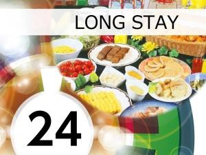 【ロングステイプラン☆朝食付】少し寝坊しても大丈夫!12時IN~翌日12時OUT ゆった~り24時間ステイ♪