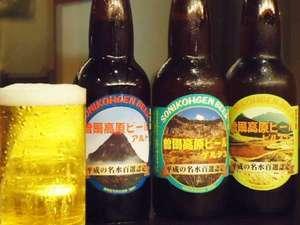 夕食は、地ビールで乾杯。「曽爾高原ビール」2本プレゼント。 1泊2食付