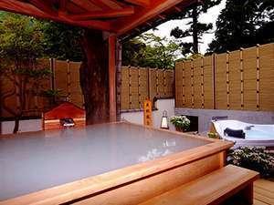 箱根で希少な硫黄泉 『正徳の湯』を堪能 1泊2食付プラン 【貸切風呂1回の特典付き】