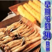 【早割30】いくべ!くるべ!しかべ!/朝食付プラン