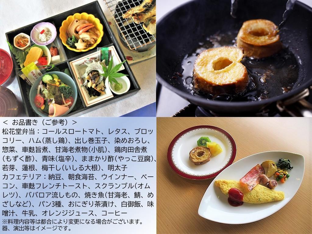 期間限定【夕朝食付き】七輪焼き、鰤しゃぶ、能登ふぐも召し上がれ♪おまかせ(しちりん)会席プラン