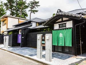 温泉入浴券付き!一棟貸しの宿「日本色」おもてなお母さんの朝食付宿泊プラン