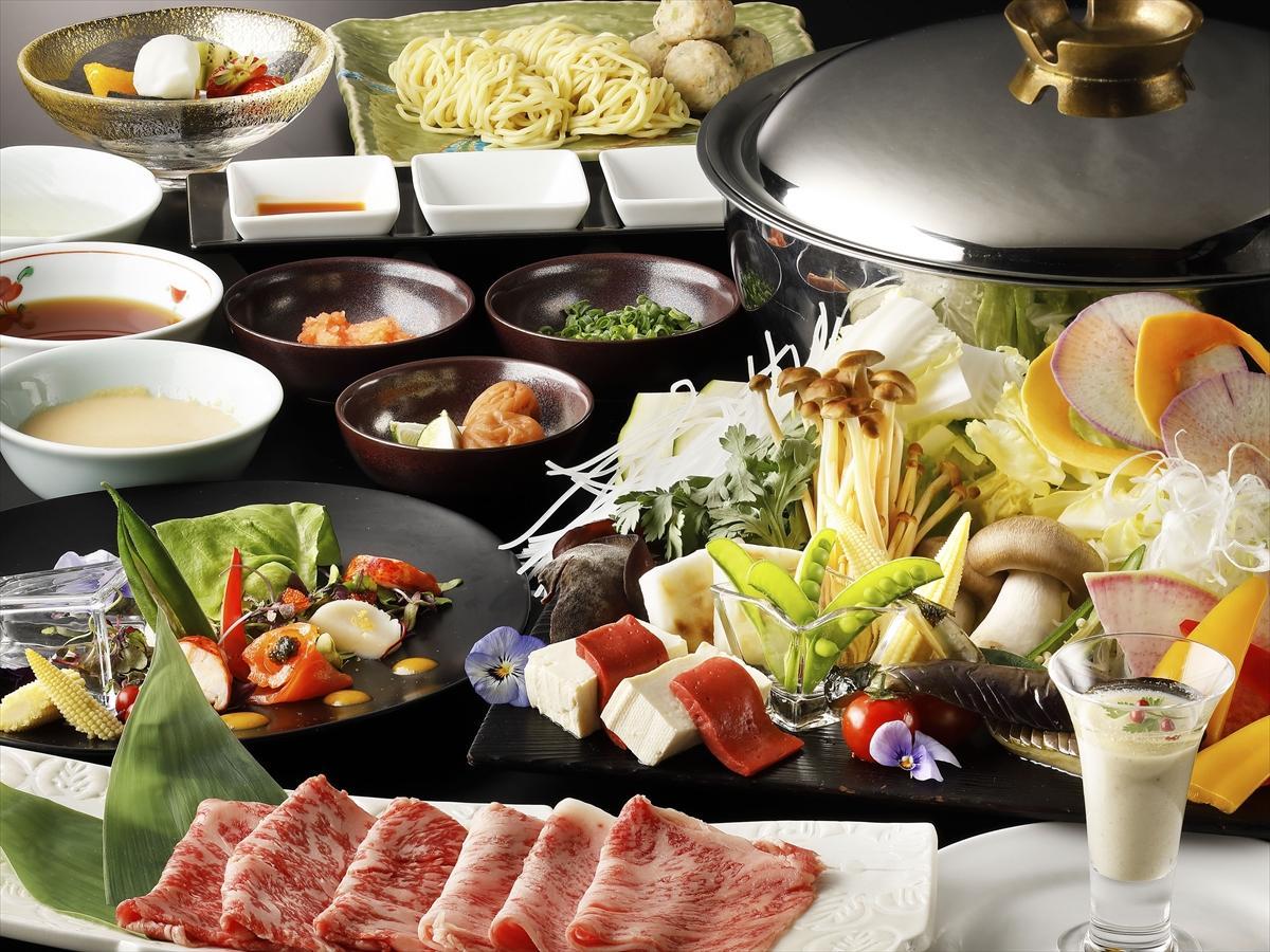 【迎賓館/松阪牛&国産牛食べ比べしゃぶしゃぶ会席】国登録有形文化でご夕食とダイニングで和洋選べる朝食