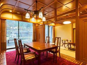 【特別客室~寛ぎ~】ご夕食はお部屋&ご朝食はレストランにて70㎡特別客室「箱根遊山」で寛ぎの旅