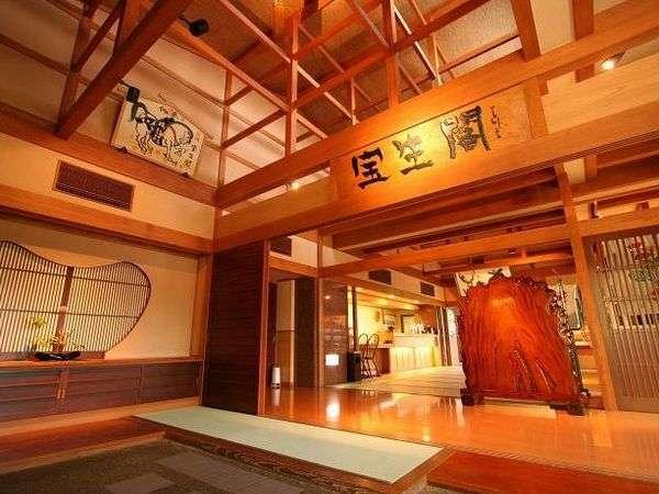 写真:飛騨高山温泉 旅館 宝生閣(ほうしょうかく)