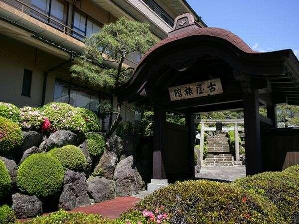 写真:熱海温泉 古屋旅館
