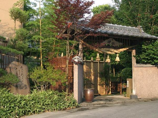 高千穂 神呂木の庄 旅館 神仙(しんせん)