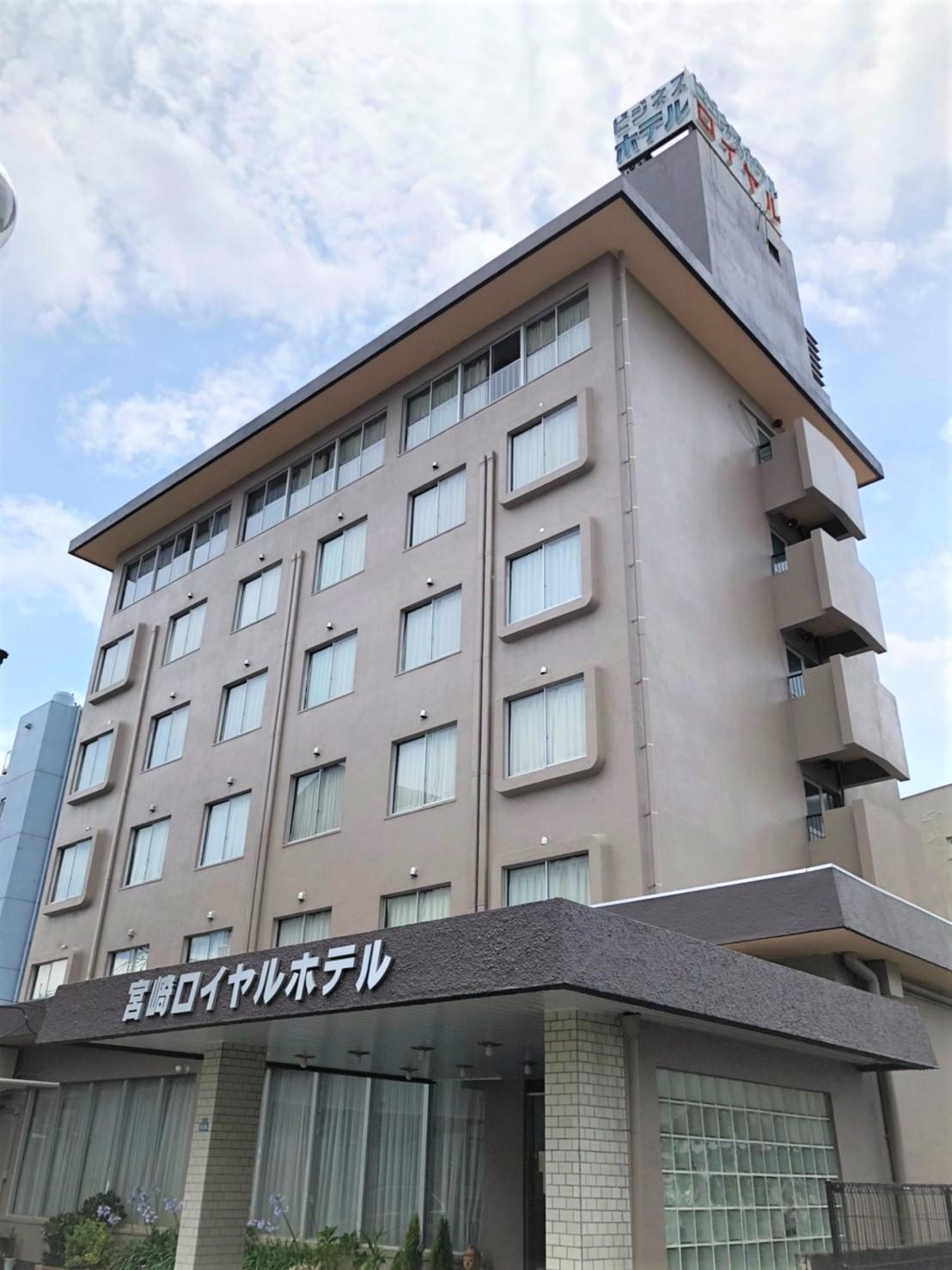 ビジネス宮崎ロイヤルホテル