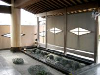 写真:料亭旅館 京平荘