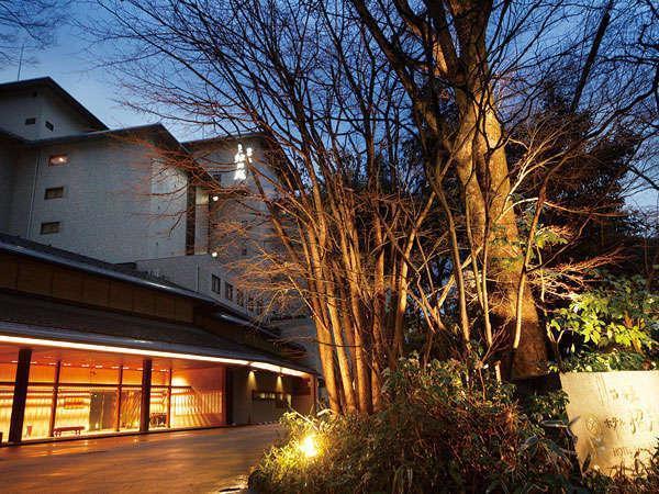 写真:城崎温泉 西村屋ホテル招月庭
