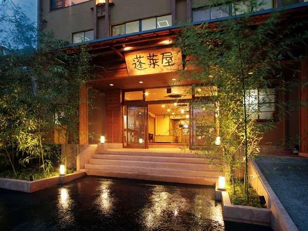 写真:蓬莱屋旅館