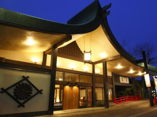 写真:修善寺温泉 湯回廊 菊屋