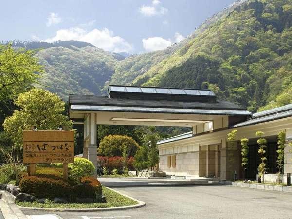 写真:箱根 奥湯本 小田急ホテルはつはな