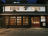 写真:祇園の町家 祇園金瓢(きんぴょう)