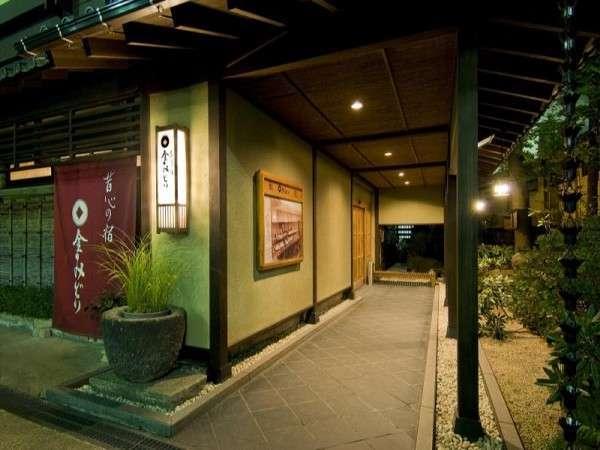 写真:草津温泉 昔心の宿 金みどり