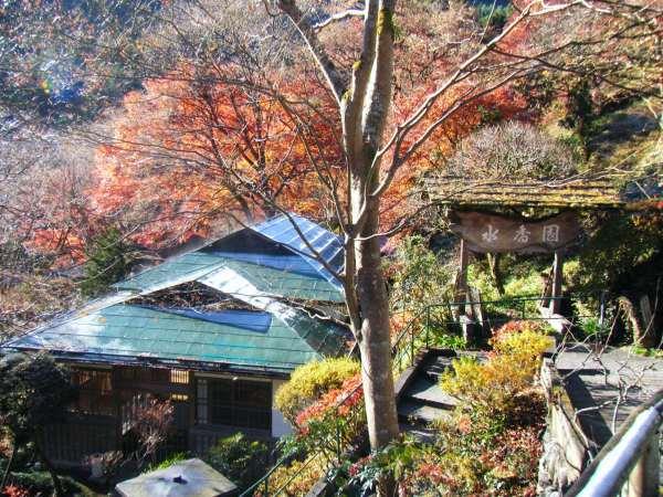 写真:奥多摩 松乃温泉 水香園