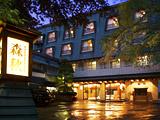 写真:雨情の湯 森秋旅館