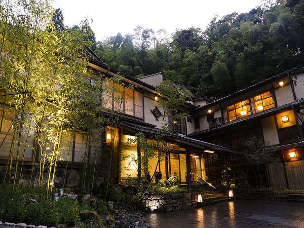 写真:城崎温泉 湯楽 Yuraku Kinosaki Spa&Gardens