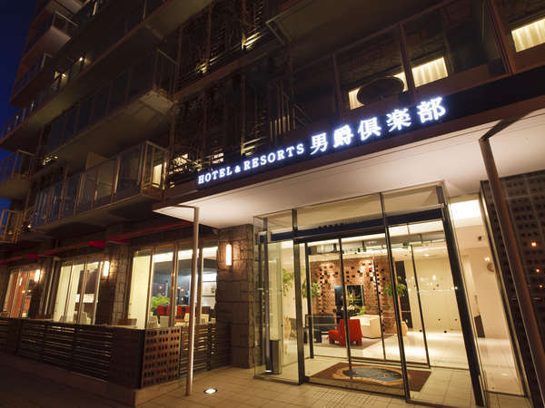 写真:HAKODATE 男爵倶楽部 HOTEL & RESORTS