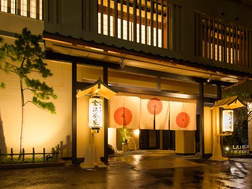 写真:加賀屋グループ 料理旅館 金沢茶屋