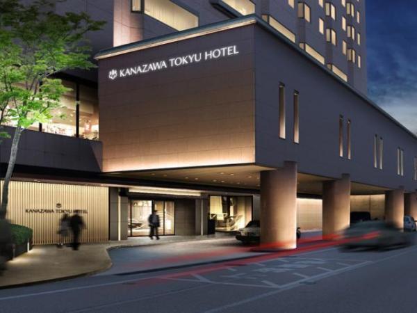 写真:金沢東急ホテル