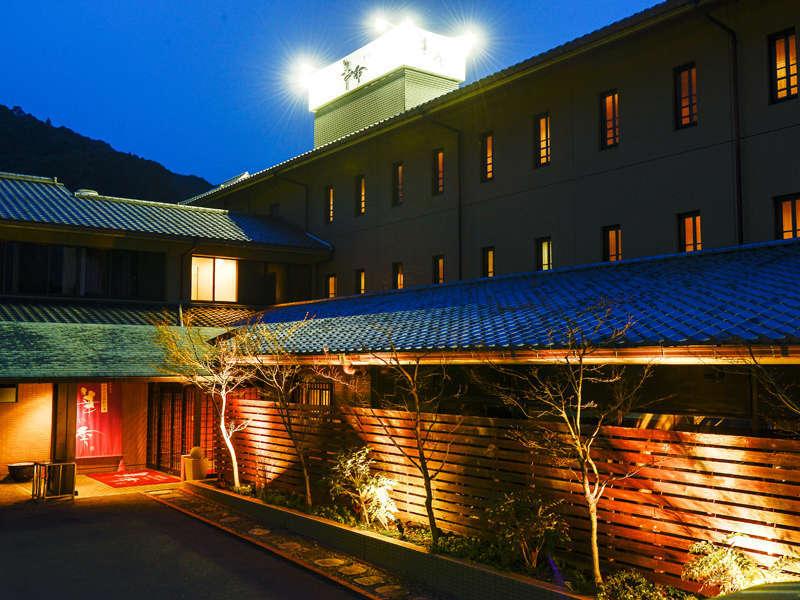 写真:嬉野温泉 隠宿 華の雫