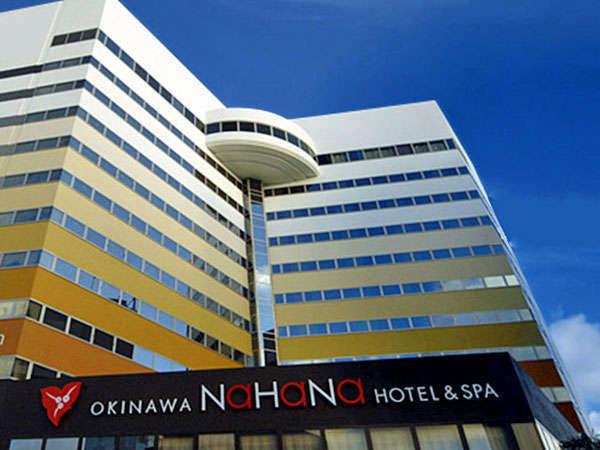 写真:沖縄ナハナホテル&スパ