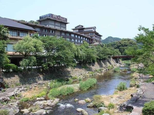 写真:大谷山荘