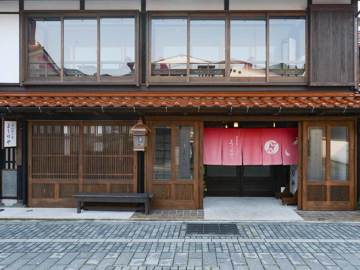 写真:津和野のお宿 よしのや