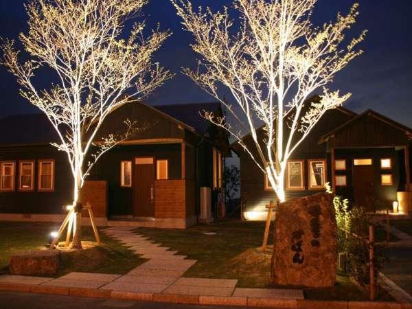 写真:藤ヶ鳴別荘 四季のかばん