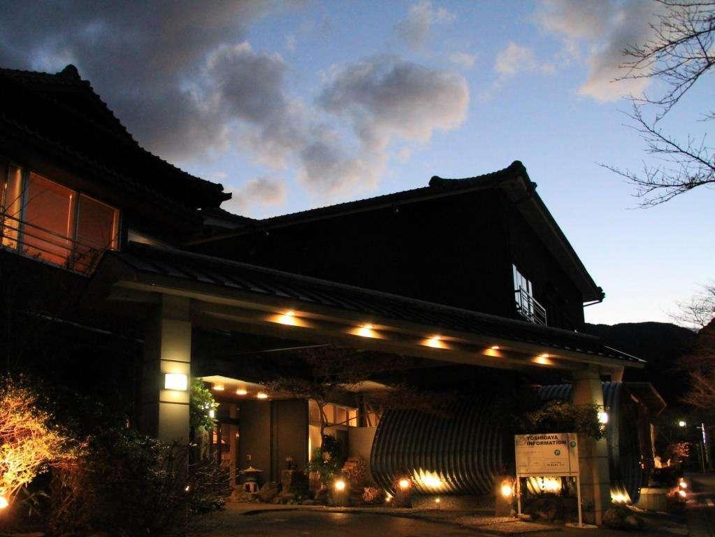 写真:旅館 吉田屋