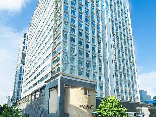 写真:ホテル ザ セレスティン東京芝 (旧セレスティンホテル)