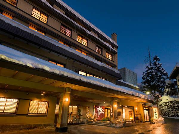 写真:野沢温泉 旅館 さかや