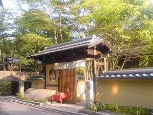 写真:京料理旅館 高台寺 よ志のや