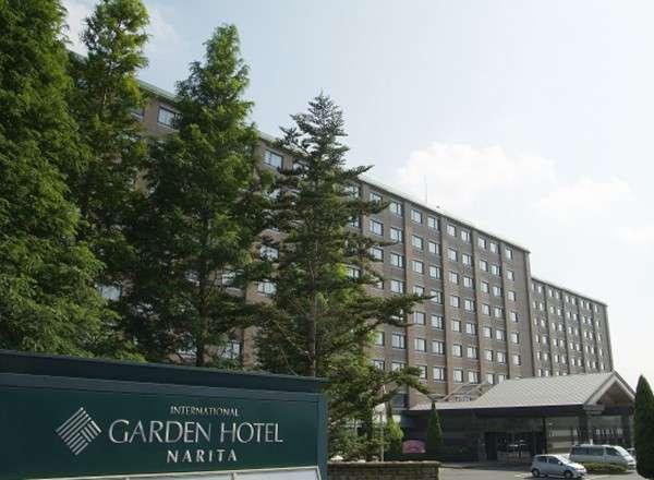 写真:インターナショナルガーデンホテル成田