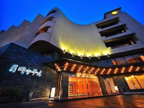 写真:かみのやま温泉 仙渓園 月岡ホテル