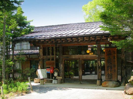 写真:信玄の薬湯 渋・辰野館