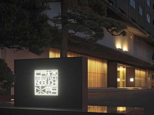写真:望楼NOGUCHI函館