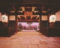 写真:葛城 北の丸