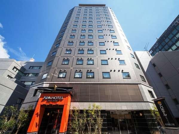 アパホテル〈新橋 虎ノ門〉