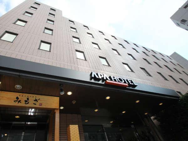 アパホテル〈前橋駅北〉