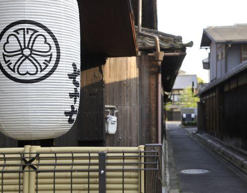 季楽 京都東山(和紙の宿 七十七東山邸)